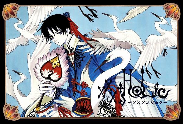 Tags: Anime, CLAMP, xxxHOLiC, Watanuki Kimihiro, Heron, Crane, Swan, Official Art, Scan
