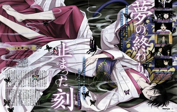 Tags: Anime, Izumi Hiroyo, xxxHOLiC, Watanuki Kimihiro, Newtype Magazine (Source), Official Art, Magazine (Source), Scan