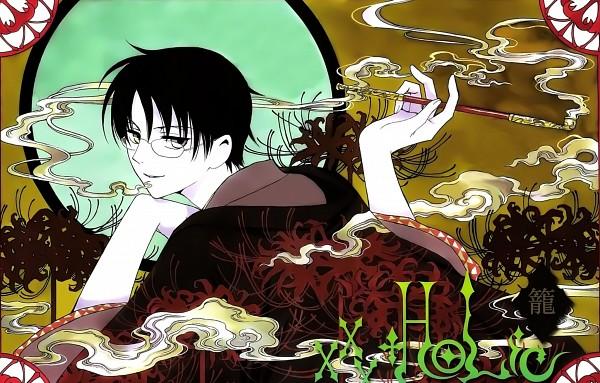 Tags: Anime, xxxHOLiC, Watanuki Kimihiro, Round Window