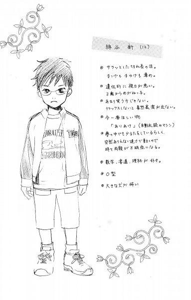 Tags: Anime, Suetsugu Yuki, Chihayafuru, Wataya Arata, Official Art, Manga Page, Scan