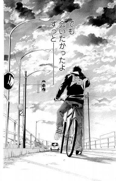 Tags: Anime, Suetsugu Yuki, Chihayafuru, Wataya Arata, Scan
