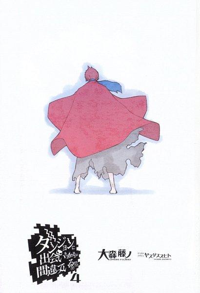 Tags: Anime, Suzuhito Yasuda, Dungeon ni Deai wo Motomeru no wa Machigatteiru no Darou ka, Welf Crozzo, Scan, Novel Illustration, Official Art