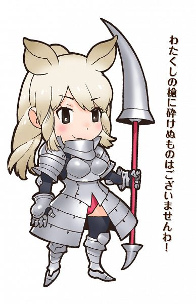 White Rhinoceros (Kemono Friends) - Kemono Friends