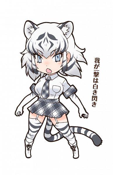 White Tiger (Kemono Friends) - Kemono Friends