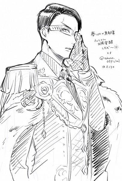 Tags: Anime, Toboso Yana, Kuroshitsuji, Kuroshitsuji: Book of the Atlantic, Yume Oukoku to Nemureru 100-nin no Ouji-sama, William T. Spears, Sketch, Twitter, Official Art