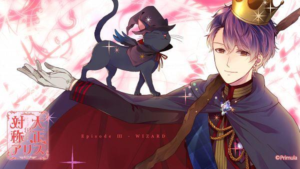Wizard (Taishou x Alice) - Taishou x Alice