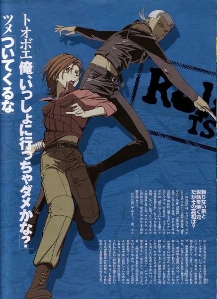 Tags: Anime, Wolf's Rain, Toboe, Tsume, Mobile Wallpaper, Scan, Magazine (Source)