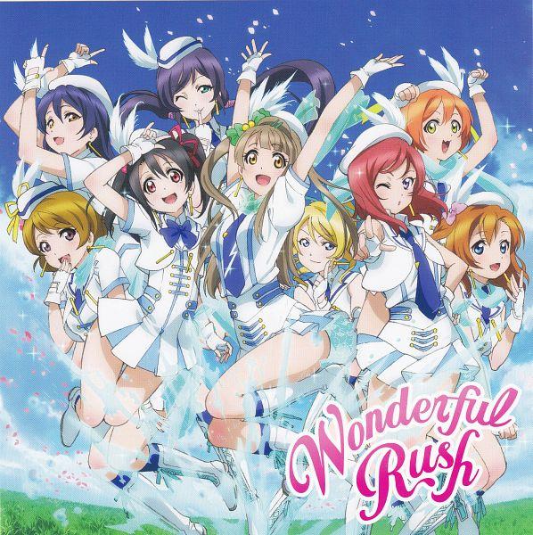 Wonderful Rush