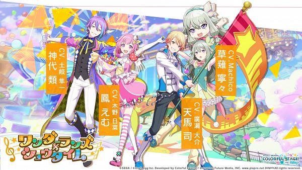 Wonderlands×Showtime - Project Sekai Colorful Stage! feat. Hatsune Miku