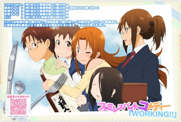 Tags: Anime, Adachi Shingo, A-1 Pictures, Working!!, Takanashi Nazuna, Takanashi Kazue, Takanashi Izumi, Takanashi Kozue, Takanashi Souta, Official Art