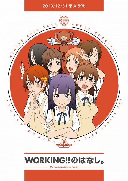 Tags: Anime, Adachi Shingo, Working!!, Takanashi Kozue, Yamada Aoi, Taneshima Popura, Takanashi Nazuna, Inami Mahiru, Takanashi Kazue, Takanashi Izumi, Daisy (Working!!), Fanart, Fanart From Pixiv