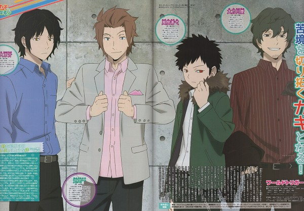 Tags: Anime, Toei Animation, World Trigger, Karasuma Kyousuke, Jin Yuuichi, Tachikawa Kei, Kazama Souya, Boutonnière, Official Art, 4K Ultra HD Wallpaper, Scan, HD Wallpaper, Wallpaper