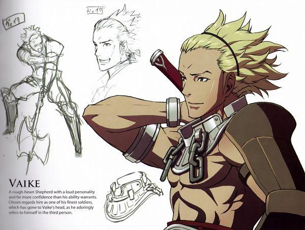 Wyck (Vaike (fire Emblem)) - Fire Emblem: Kakusei