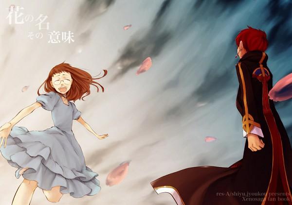 Tags: Anime, Xenosaga, Gaignun Kukai Jr., Shion Uzuki