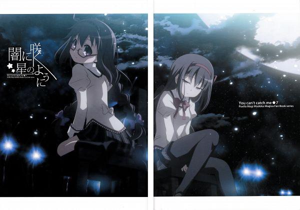 YOU CAN'T CATCH ME 7 - Mahou Shoujo Madoka☆Magica