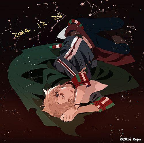 Yagami Aran - SACRIFICE (Drama CD)