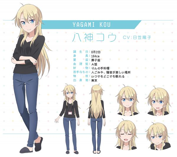 Yagami Kou - NEW GAME!