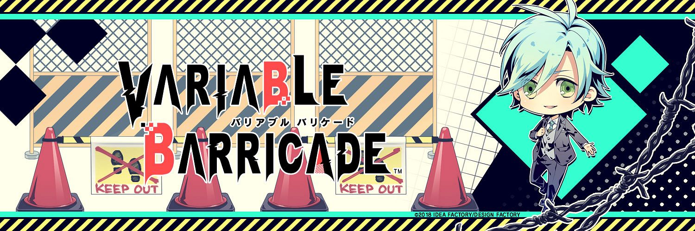 Tags: Anime, Usuba Kagerou, DESIGN FACTORY, Otomate, Variable Barricade, Yagami Nayuta, Official Art, Twitter Header