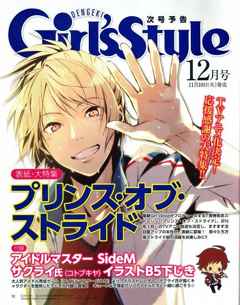 Tags: Anime, Nono Kanako, Kadokawa Games, PRINCE OF STRIDE, Yagami Riku, Magazine (Source), Self Scanned, DENGEKI Girl's Style, Scan, Magazine Page, Official Art