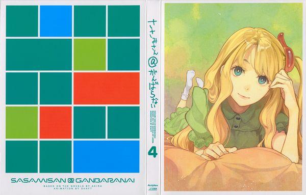 Tags: Anime, Hidari, Shaft (Studio), Sasami-san@Ganbaranai, Yagami Tama, Scan, DVD (Source), Official Art