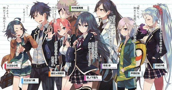 Tags: Anime, Ponkan Eight, Yahari Ore no Seishun Love Come wa Machigatteiru, Kawasaki Saki, Hikigaya Hachiman, Hiratsuka Shizuka, Yukinoshita Yukino, Zaimokuza Yoshiteru, Yuigahama Yui, Totsuka Saika, Hikigaya Komachi, Novel Illustration, Official Art, My Youth Romantic Comedy Is Wrong As I Expected