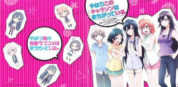 Tags: Anime, Brains Base (Studio), Yahari Ore no Seishun Love Come wa Machigatteiru, Yuigahama Yui, Hiratsuka Shizuka, Totsuka Saika, Hikigaya Komachi, Yukinoshita Yukino, CD (Source), Official Art, Scan, Facebook Cover, My Youth Romantic Comedy Is Wrong As I Expected