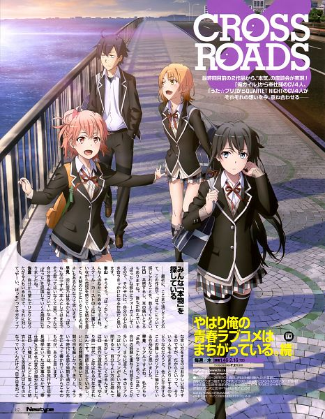 Tags: Anime, Feel (Studio), Yahari Ore no Seishun Love Come wa Machigatteiru Zoku, Yahari Ore no Seishun Love Come wa Machigatteiru, Hikigaya Hachiman, Yukinoshita Yukino, Yuigahama Yui, Isshiki Iroha, Newtype Magazine (Source), Official Art, Magazine (Source), Scan