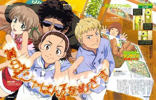 Tags: Anime, Yakitate!! Japan, Keroro Gunsou, Kawachi Kyousuke, Azuma Kazuma, Keroro (Character), Azusagawa Tsukino, Matsushiro Ken, Freshly Baked!! Ja-pan