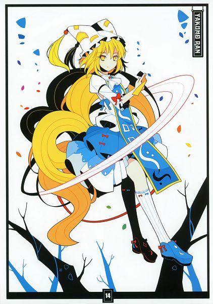 Tags: Anime, Ideolo, NEKO WORKi, BLACK♣ALBUM 2, Touhou, Yakumo Ran, Tabard, Comic Market 80, Mobile Wallpaper, Ran Yakumo