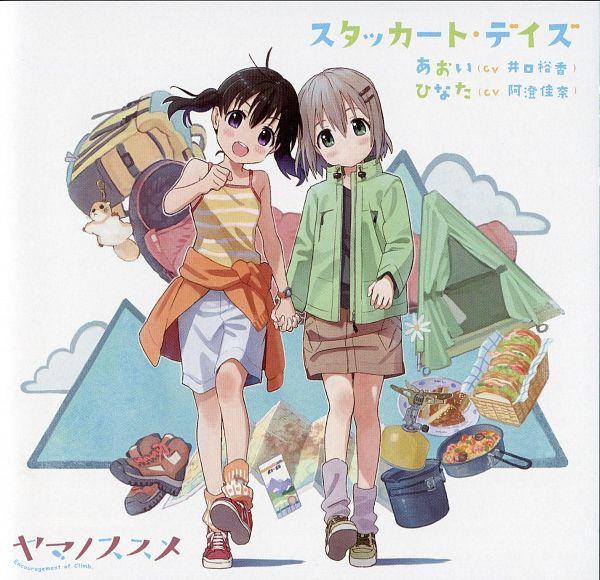 Tags: Anime, 8-bit (Studio), Yama no Susume, Yukimura Aoi, Kuraue Hinata, Official Art, Scan, CD (Source), Encouragement Of Climb