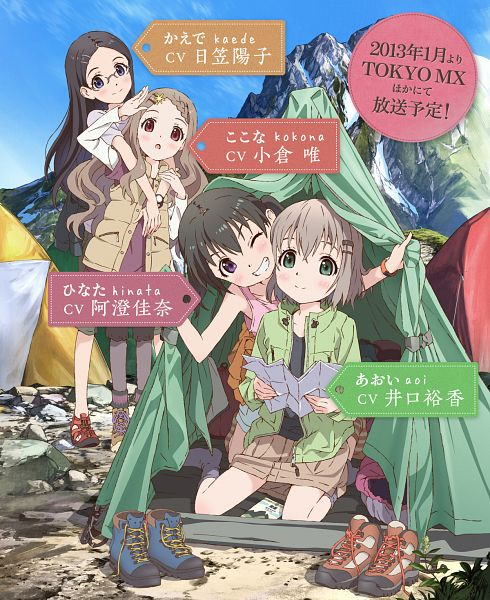 Tags: Anime, 8-bit (Studio), Yama no Susume, Aoba Kokona, Kuraue Hinata, Yukimura Aoi, Saitou Kaede, Official Art, Encouragement Of Climb