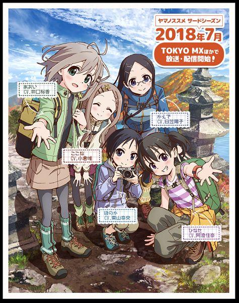 Tags: Anime, Matsuo Yuusuke, 8-bit (Studio), Yama no Susume, Yukimura Aoi, Saitou Kaede, Aoba Kokona, Kurosaki Honoka, Kuraue Hinata, Official Art, Encouragement Of Climb