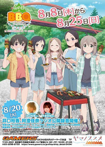 Tags: Anime, 8-bit (Studio), Yama no Susume, Yukimura Aoi, Saitou Kaede, Aoba Kokona, Kurosaki Honoka, Kuraue Hinata, Official Art, Encouragement Of Climb