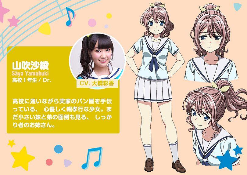 Tags: Anime, Nitta Matsuko, Xebec, ISSEN, BanG Dream!, Yamabuki Saaya (BanG Dream!), Official Art