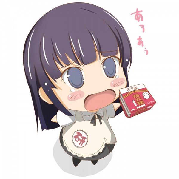 Tags: Anime, Kopperi, Working!!, Yamada Aoi, Natto