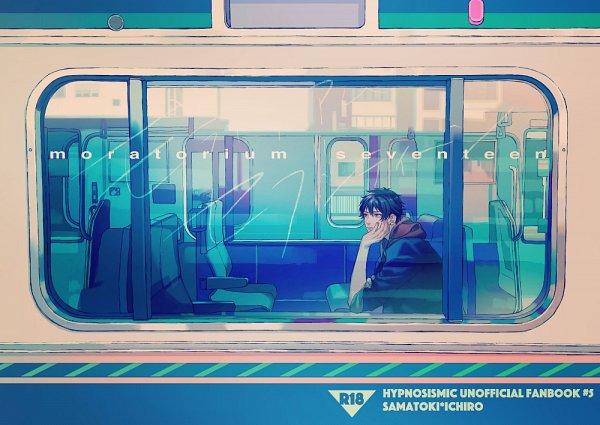 Tags: Anime, Pixiv Id 4838480, Hypnosis Mic -Division Rap Battle-, Yamada Ichirou (Hypnosis Mic), Train Interior