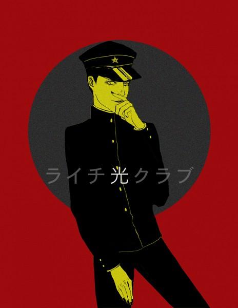Yamada Kobuhei - Litchi Hikari Club