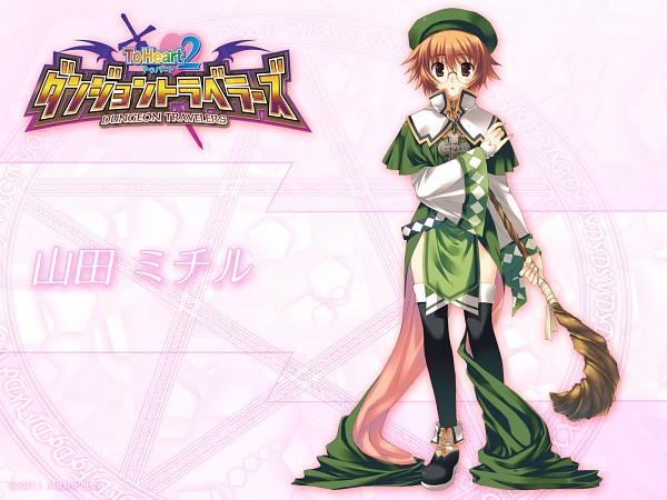 Yamada Michiru - To Heart 2