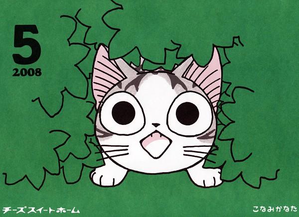 Tags: Anime, Konami Kanata, Chi's Sweet Home, Yamada chi, Official Art