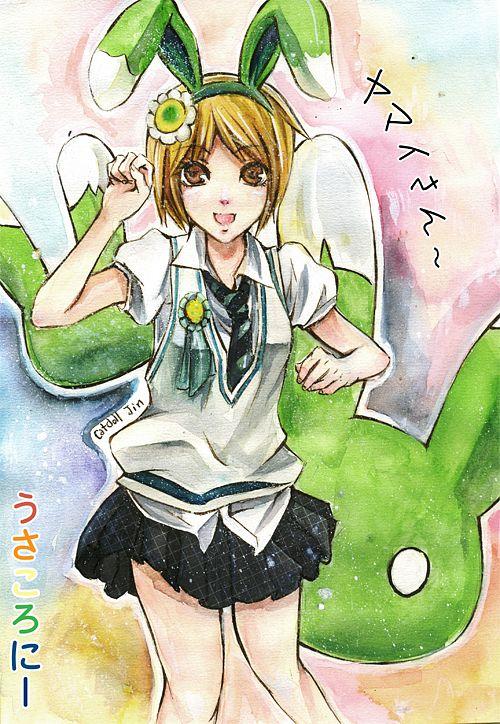 Yamai (Nico Nico Singer) - Nico Nico Singer