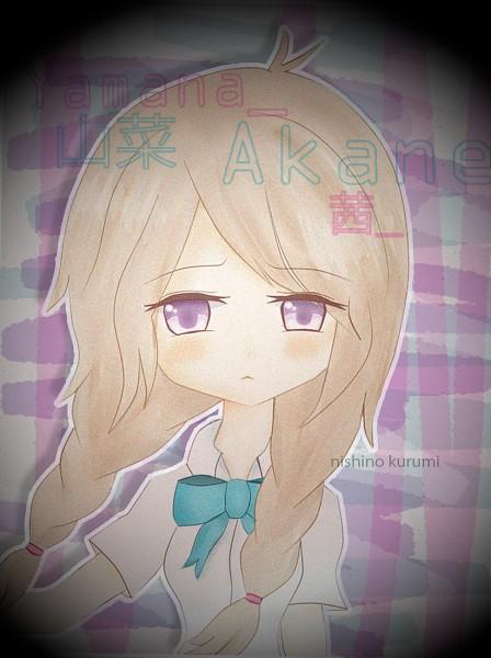 Tags: Anime, Level-5, Inazuma Eleven, Inazuma Eleven GO, Yamana Akane, Fanart