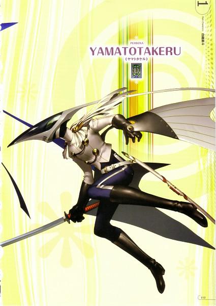 Yamato Takeru - Shin Megami Tensei: PERSONA 4
