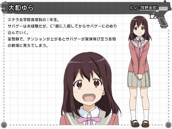 Yamato Yura - Stella Jogakuin Koutou-ka C³-bu