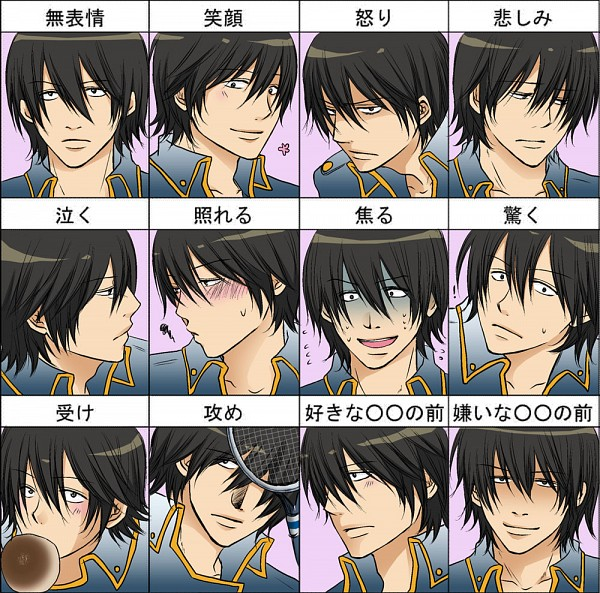 Tags: Anime, Pixiv Id 3178484, Gintama, Yamazaki Sagaru, Anpan, Fanart, Pixiv