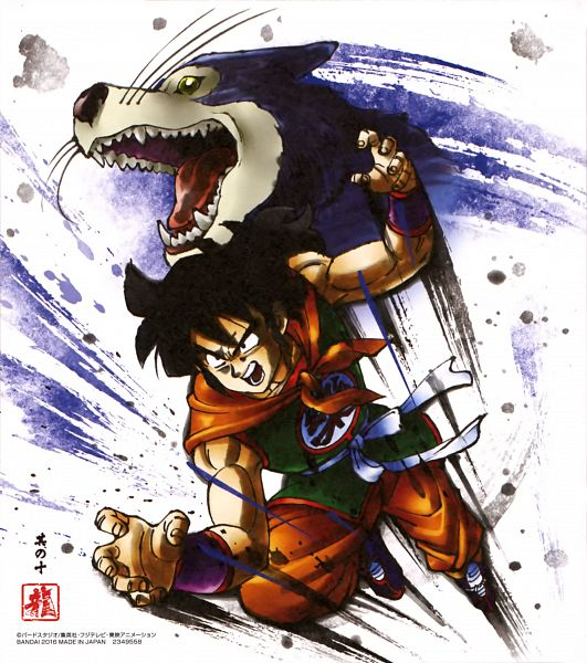 Yamcha (DRAGON BALL) - DRAGON BALL