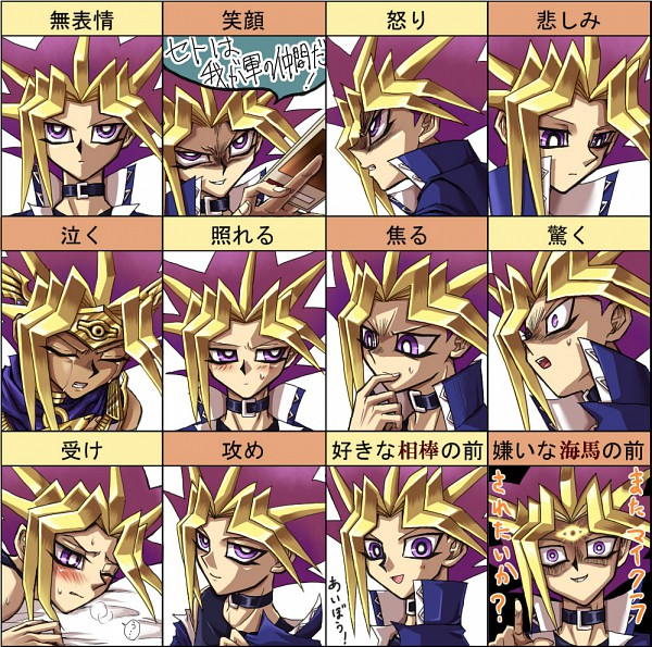 Tags: Anime, Yiyiyi, Studio Gallop, Yu-Gi-Oh!, Yu-Gi-Oh! Duel Monsters, Pharaoh Atem, Yami Yugi, Fanart, Pixiv