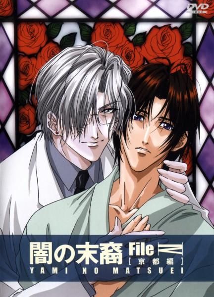 Tags: Anime, Yami no Matsuei, Tsuzuki Asato, Muraki Kazutaka, Official Art, DVD (Source), Descendants Of Darkness
