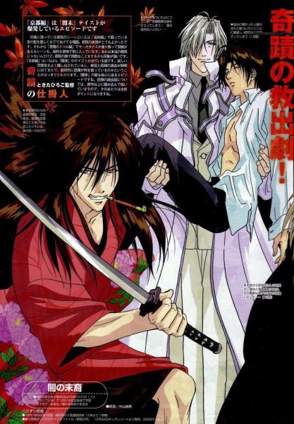 Tags: Anime, Yami no Matsuei, Mibu Oriya, Muraki Kazutaka, Tsuzuki Asato, Descendants Of Darkness