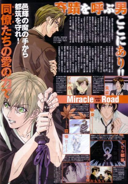Tags: Anime, Yami no Matsuei, Tsuzuki Asato, Tatsumi Seiichiro, Muraki Kazutaka, Kurosaki Hisoka, Descendants Of Darkness