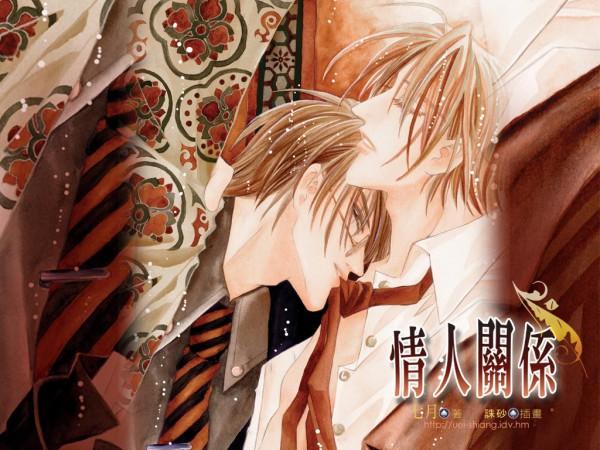 Tags: Anime, Yami no Matsuei, Tatsumi Seiichiro, Muraki Kazutaka, Tsuzuki Asato, Wallpaper, Descendants Of Darkness